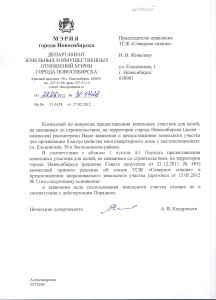 Created by Readiris, Copyright IRIS 2009